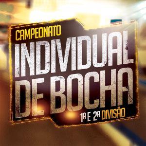 bocha_site